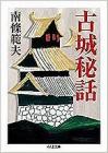 Kojouhiwa